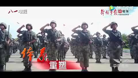[视频]中国陆军震撼大片:新型陆军换羽远飞