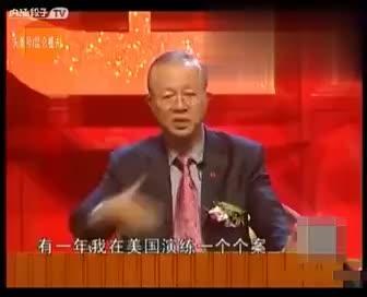 [视频]中国人嘴上说的不是真话不是假话 是妥当话