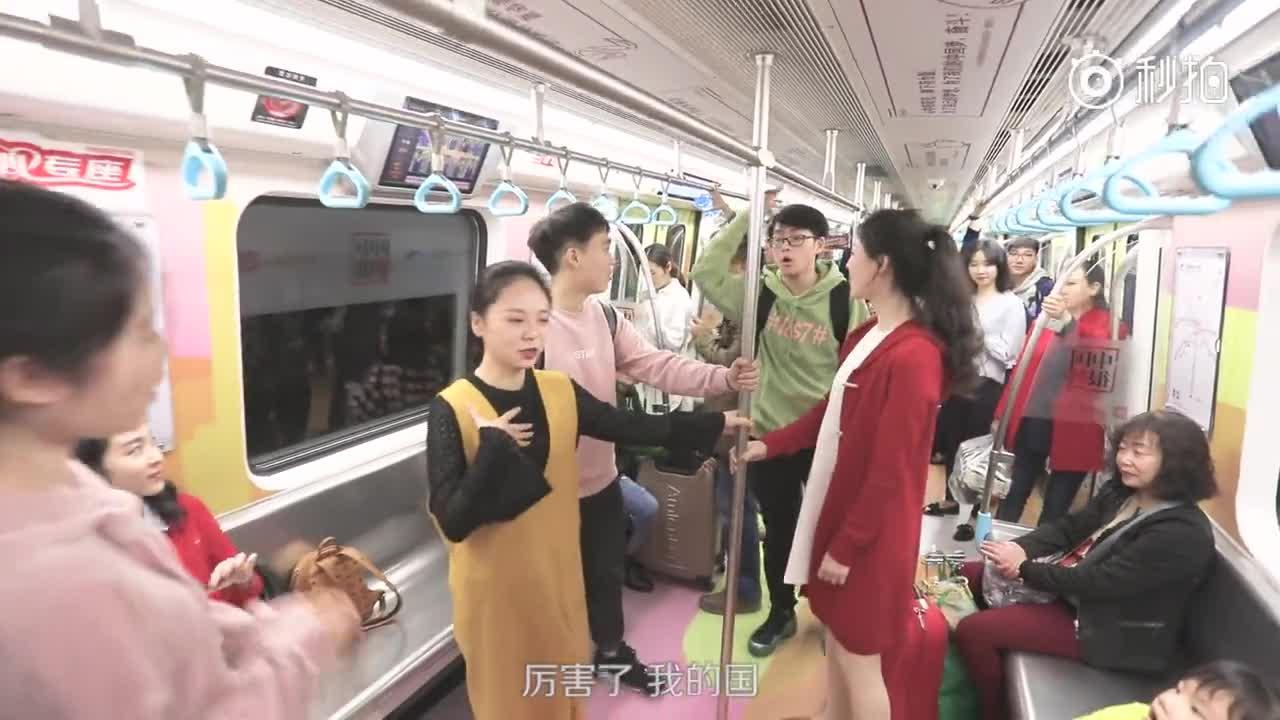 """[视频]感动!一群年轻人上演""""中国很赞""""最燃快闪!"""