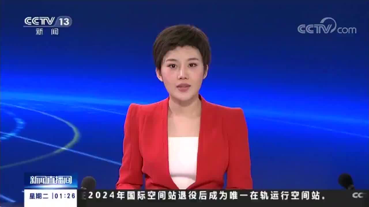 [视频]聚焦两会·政府工作报告 我国全面取消二手车限迁政策