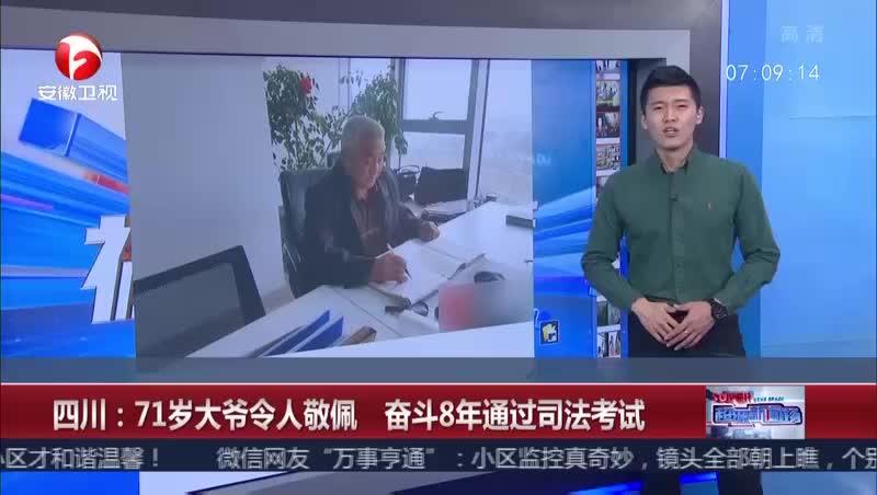 [视频]湖南:大学保安自学画龙30年 将在家乡举办画展