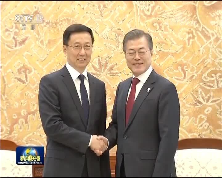 [视频]韩正会见韩国总统并出席平昌冬奥会开幕式