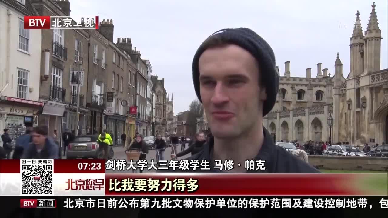 [视频]他们这样看中国