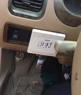 [视频]这是我修过最牛的车!开都开不走