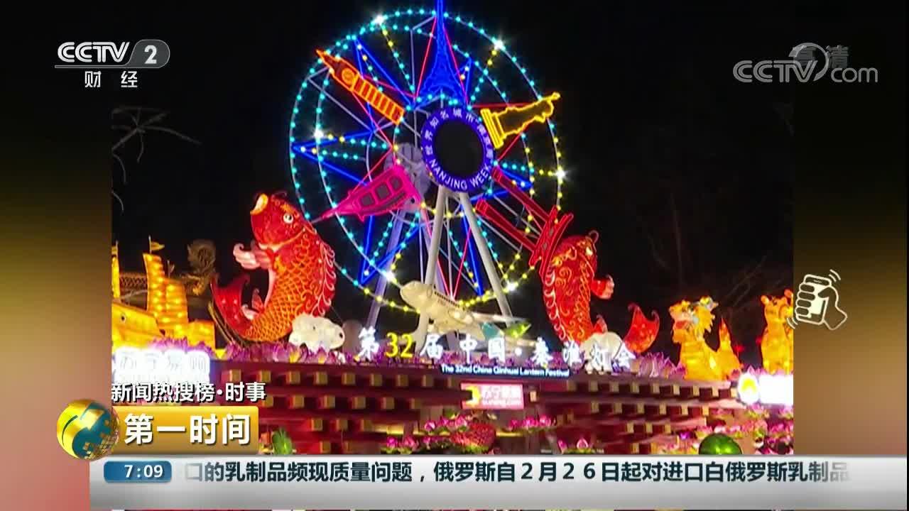 [视频]公安部:春节期间 全国治安秩序良好
