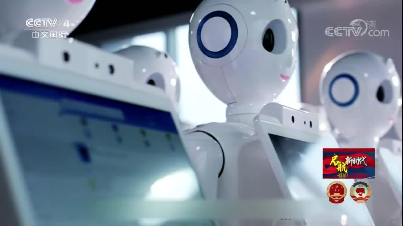 [视频]启航新时代 数字经济带动新发展