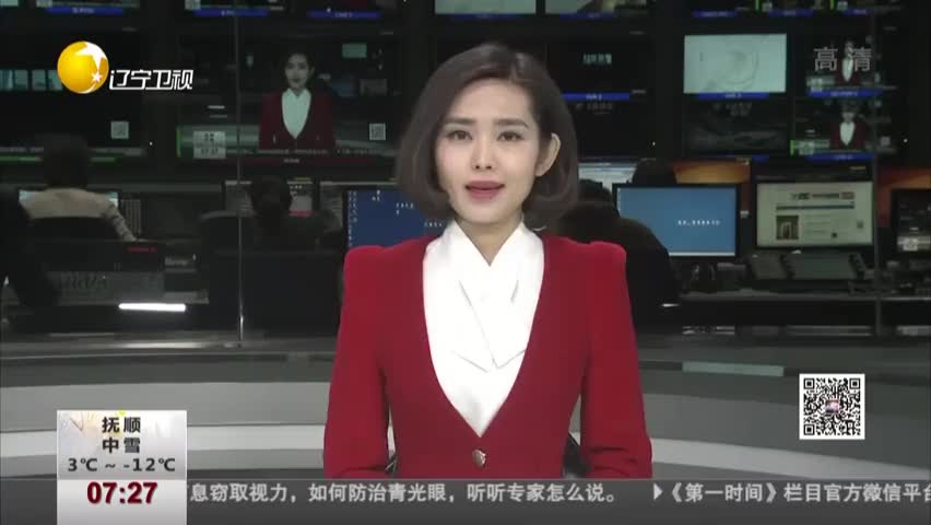 """[视频]莫赶时髦""""露脚踝"""" 乍暖还寒谨防""""开春病"""""""