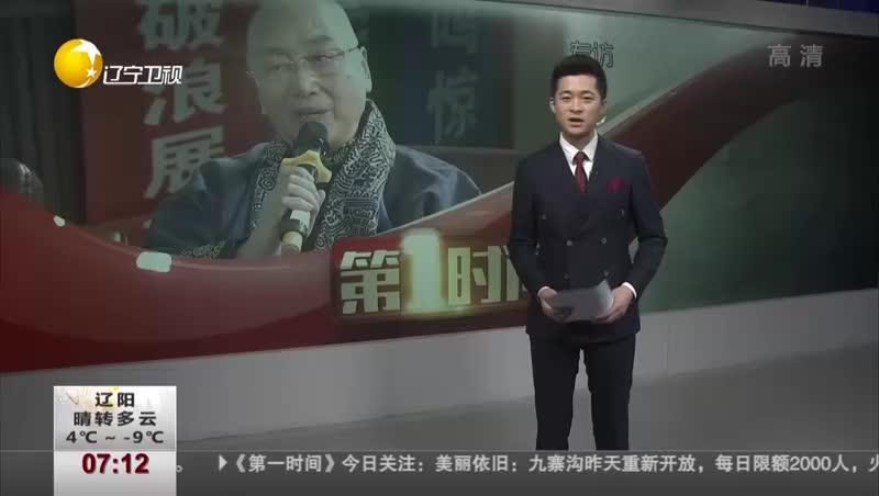 [视频]面对面:专访配音演员乔榛 替外国人说中国话
