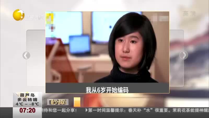 [视频]奶奶患上阿尔兹海默症 14岁华裔女孩为她开发APP