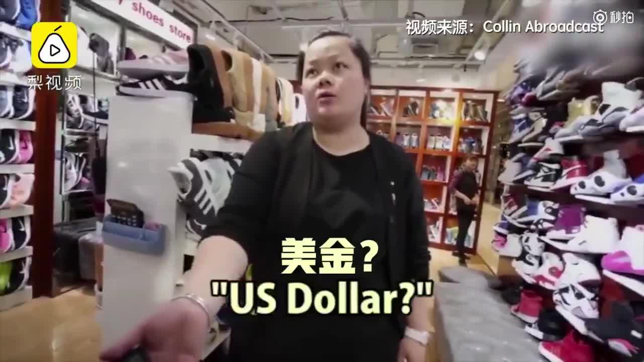 [视频]全程高能!北京秀水街霸气女店家全英文与老外砍价