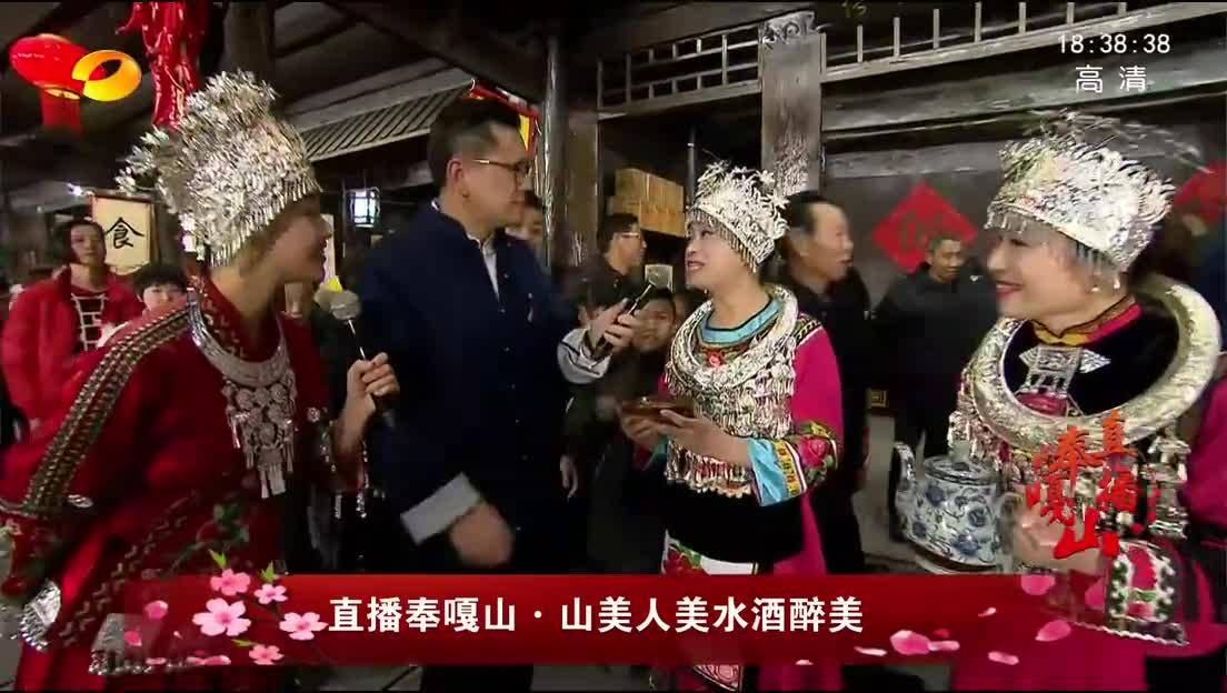 2018年02月14日湖南新闻联播