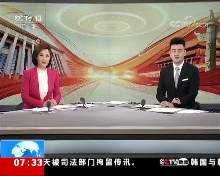 [视频]重大工程建设者为人民领袖点赞!