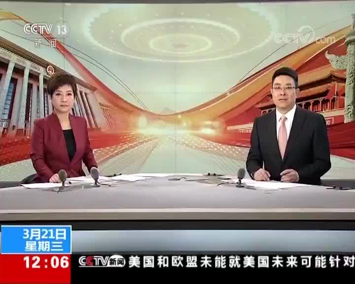 [视频]世界看中国 海外专家学者高度评价中国发展