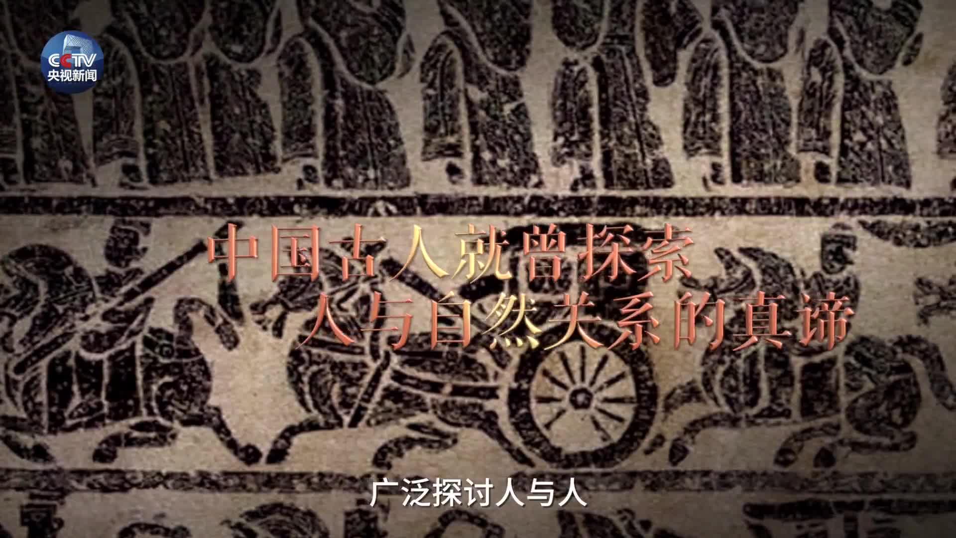 [视频]美丽中国说