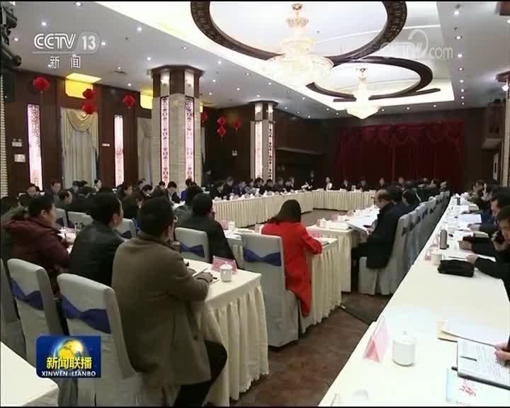 [视频]中宣部举行理论工作座谈会