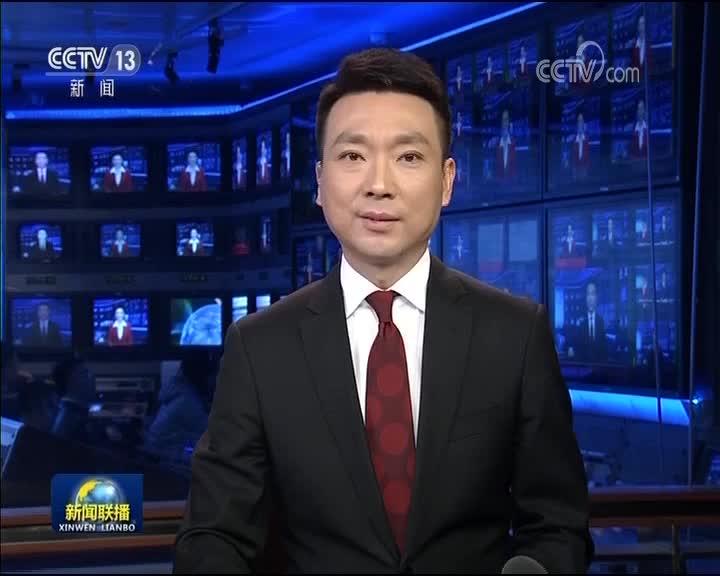 [视频]人民日报社论:让中华儿女共享幸福和荣光