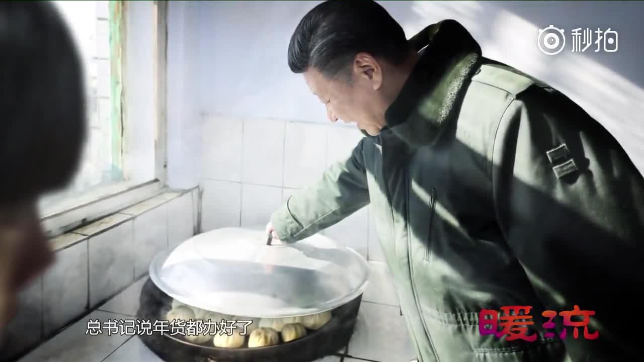 [视频]暖流——五年,习近平总书记的春节时光