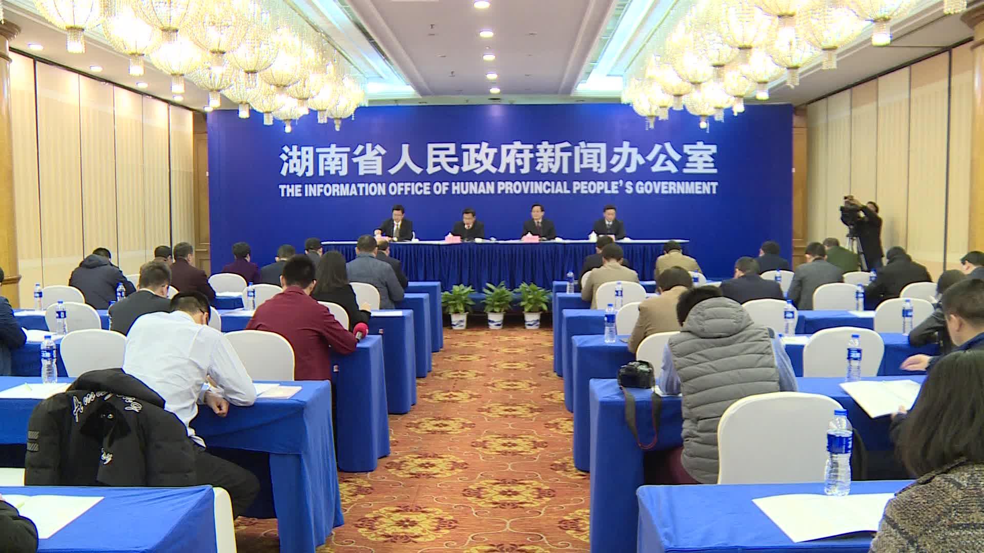 明确安全生产主体责任 3月1号起湖南生产经营单位有规可依