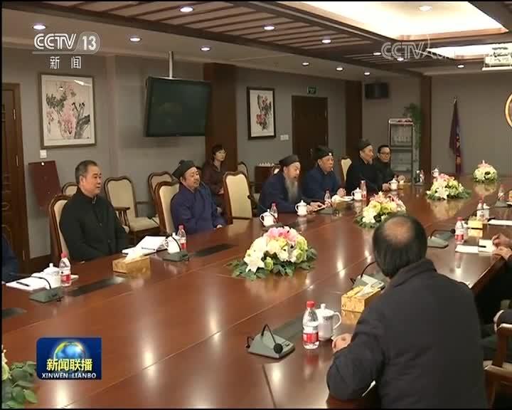 [视频]汪洋走访在京全国性宗教团体