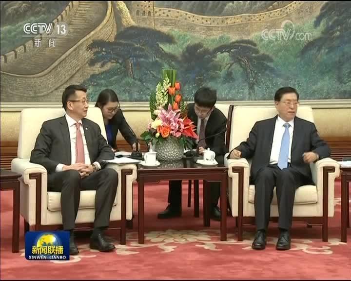 [视频]张德江会见蒙古国客人