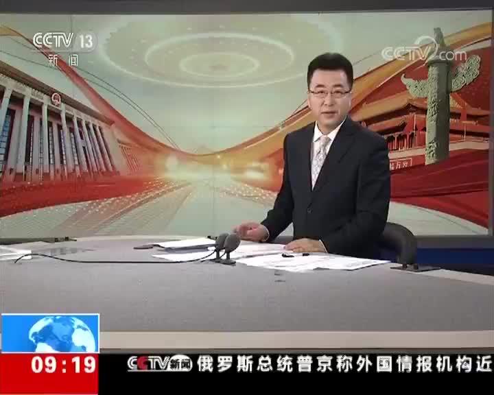 [视频]世界看中国 专访波黑主席团轮值主席乔维奇