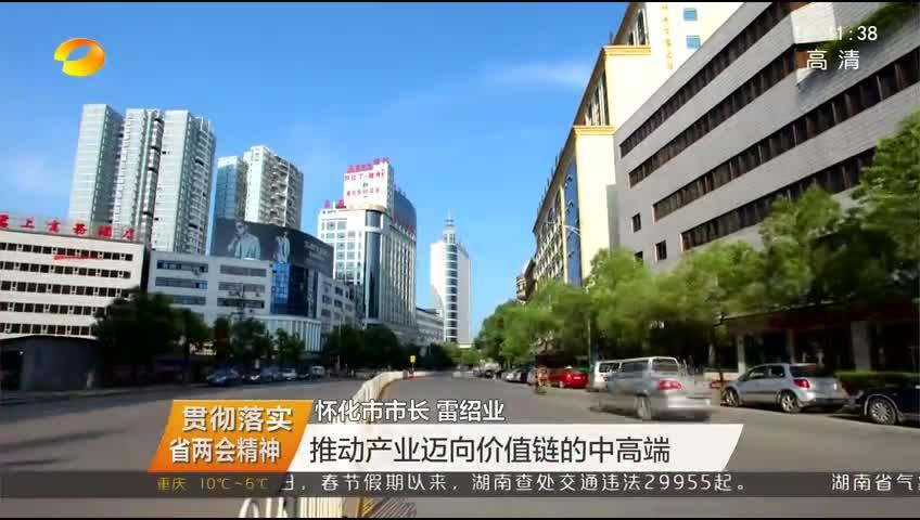 2018年02月21日湖南新闻联播
