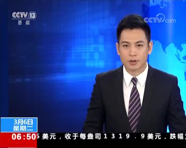 """[视频]中国大洋49航次科考 """"潜龙二号""""实现无母船值守作业"""