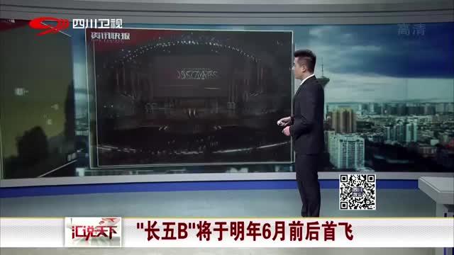 [视频]第90届奥斯卡奖项揭晓
