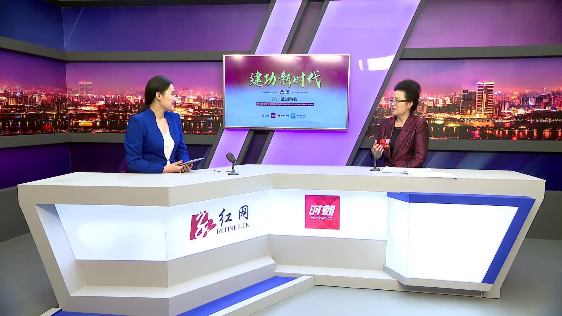 【建功新时代】全国人大代表龙晓华:湘西提高脱贫质量 每个农民要有一亩以上的特色产业