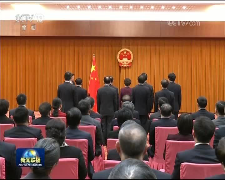 [视频]全国人大常委会举行宪法宣誓仪式 栗战书主持并监誓