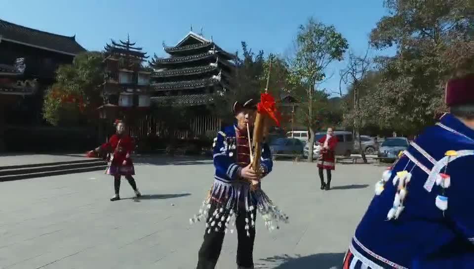 【赶集湖南】侗寨风情:芦笙舞