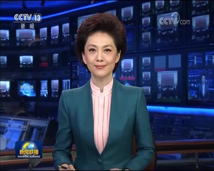 [视频]【在习近平新时代中国特色社会主义思想指引下】向着中华民族伟大复兴的目标前进