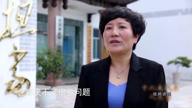 [视频]余留芬:嫁到大山 改变大山