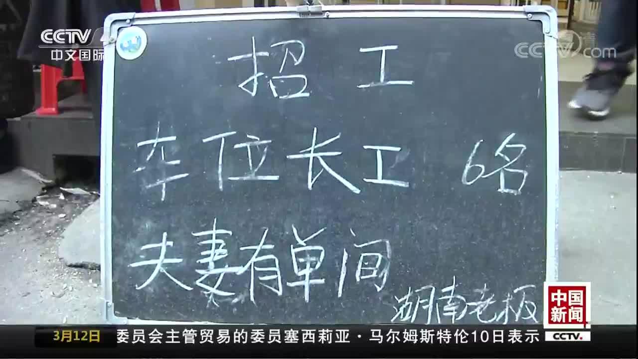 [视频]广州:制衣厂迎订单旺季 用工短缺难招人