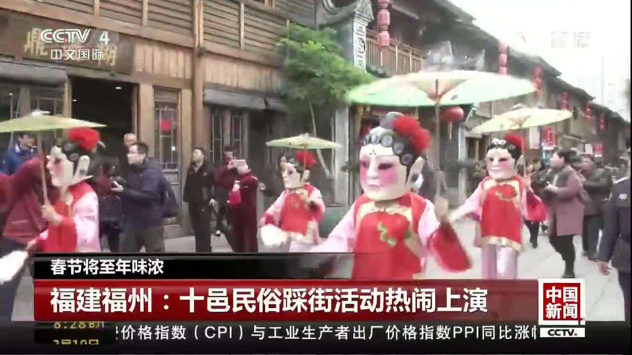 [视频]春节将至年味浓