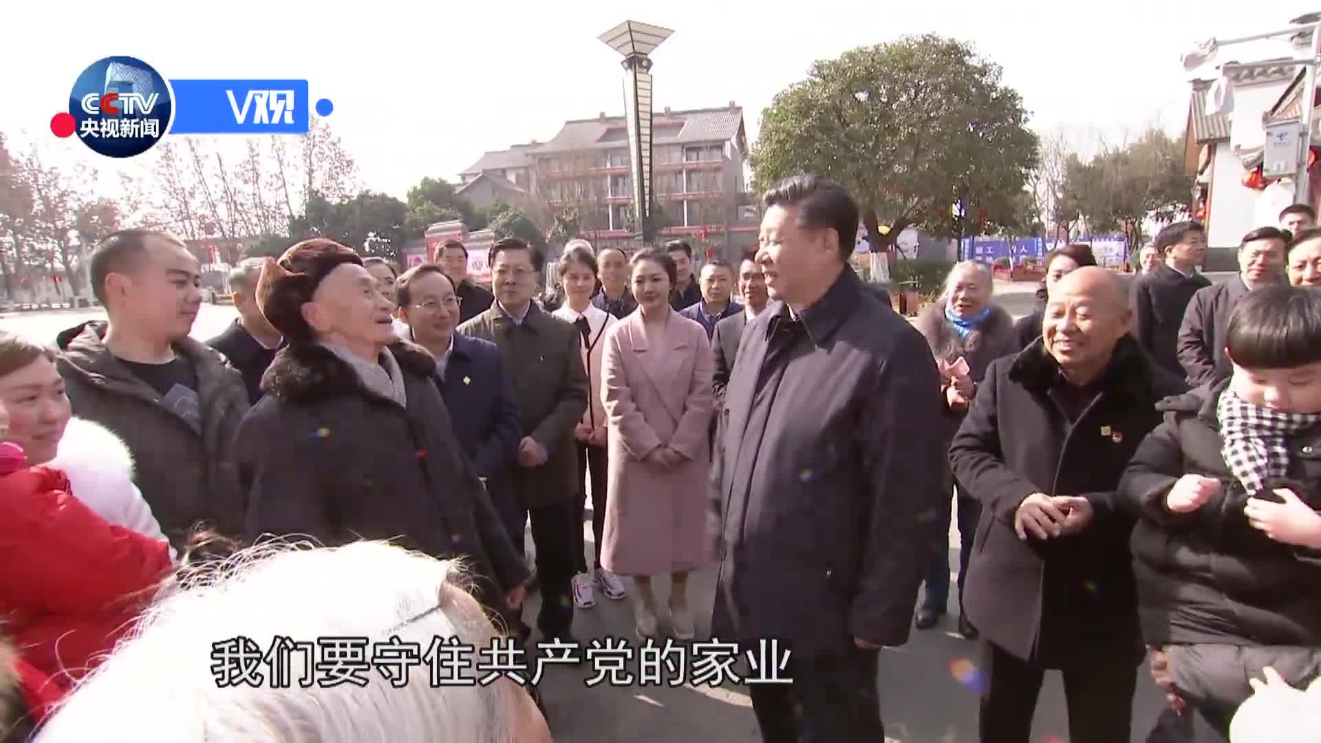 [视频]习近平:我是人民的勤务员(新)