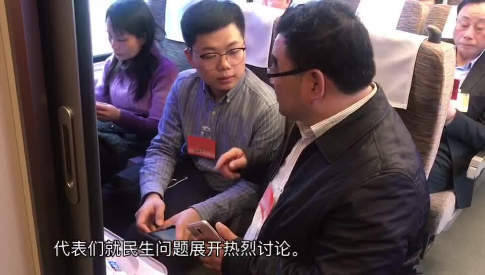 满载湖湘人民重托 在湘全国人大代表今日启程赴京