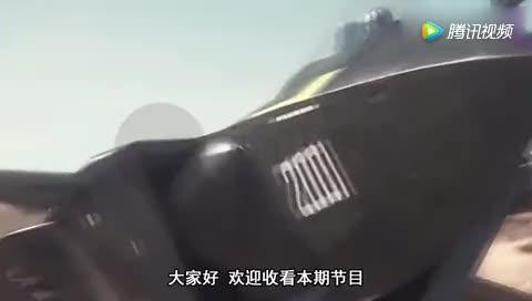 """[视频]碾压一切四代战机 歼20""""超音速 了解一下"""""""