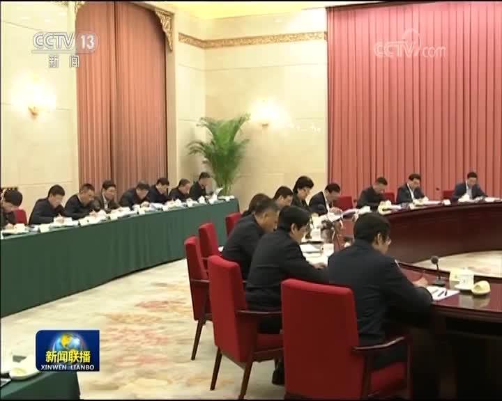 [视频]汪洋主持第十三届全国政协党组第一次集体学习
