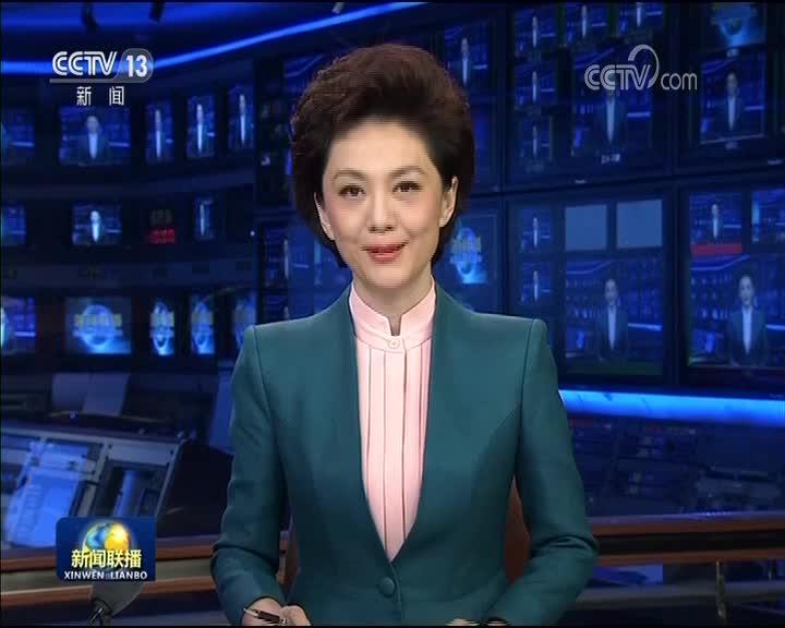 [视频]中共中央印发《深化党和国家机构改革方案》