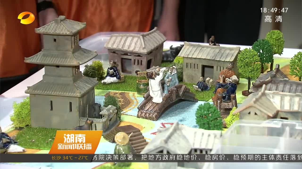 暑期旅游:湖南省博物馆开展主题教育游