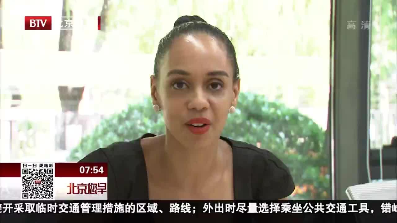 """[视频]非洲女孩米兰的""""中国梦"""""""