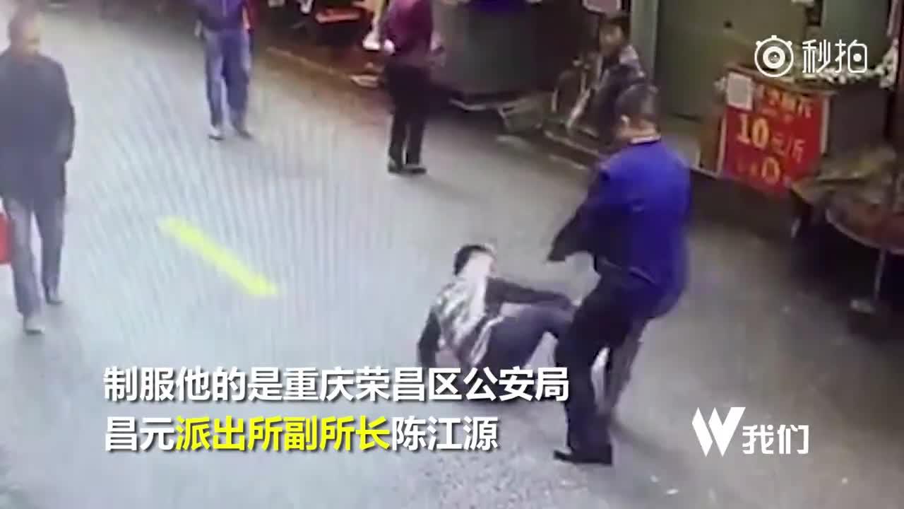 [视频]派出所副所长下班买菜偶遇小偷 帅气抱摔轻松将其制服