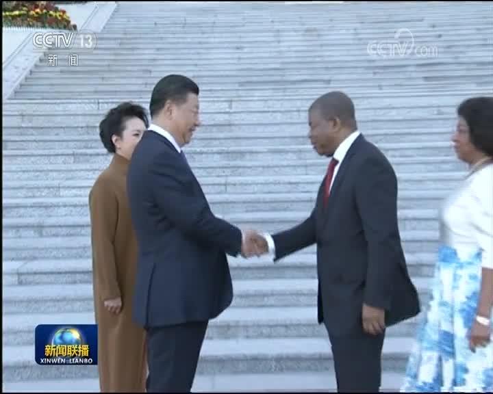 [视频]习近平举行仪式欢迎安哥拉共和国总统访华