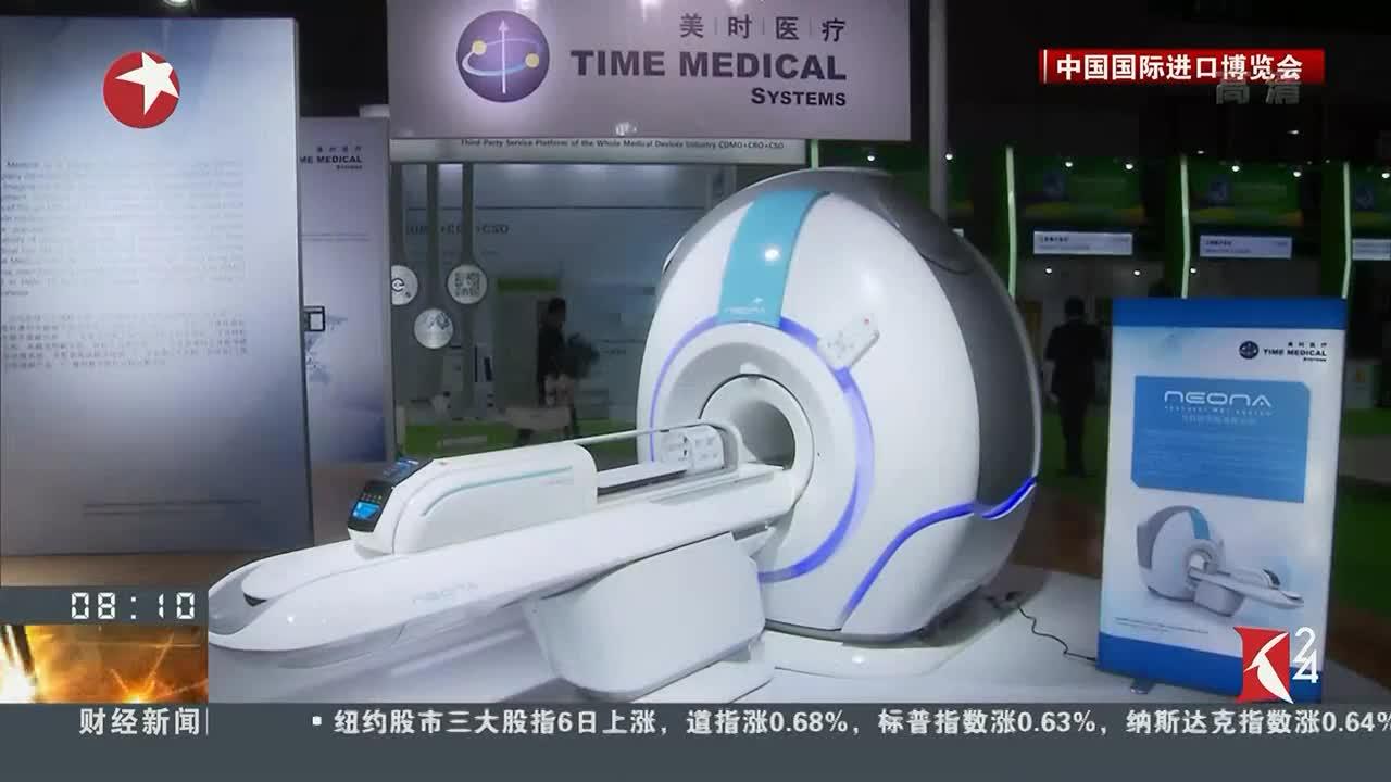 """[视频]医疗界""""世界之最""""集结进博会 世界上首台婴儿用核磁共振设备 服务娇嫩婴幼儿"""
