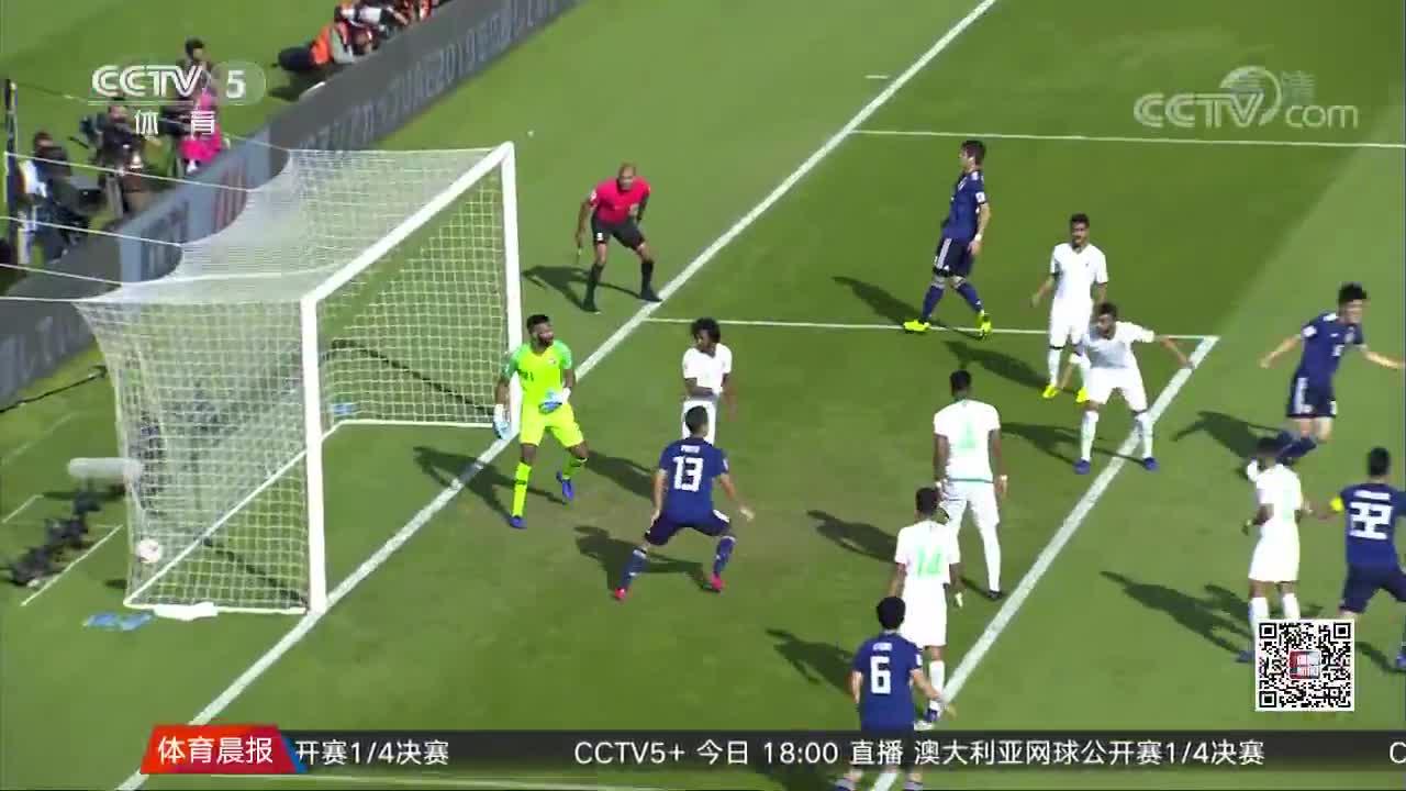 [视频]亚洲杯:日本1-0沙特闯入八强将战越南 富安健洋头槌建功