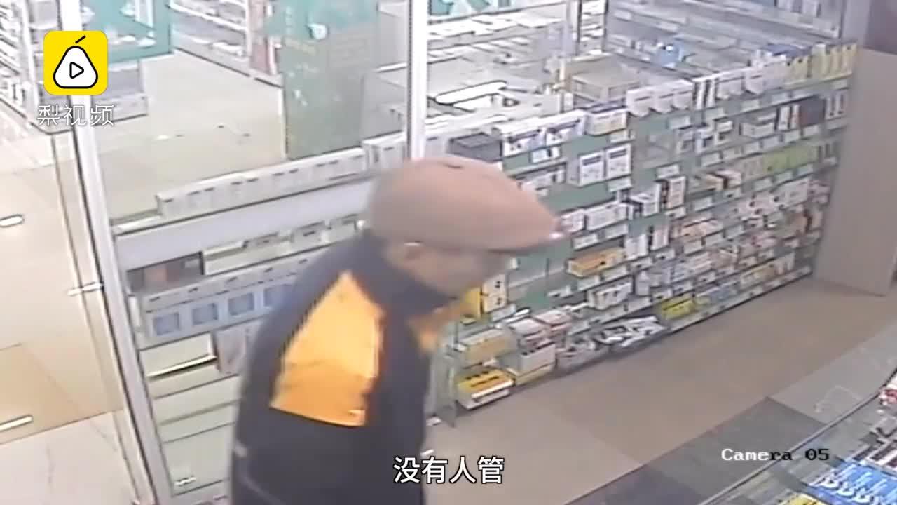 [视频]老人路边呼救无人理,90后快递小哥出手相助