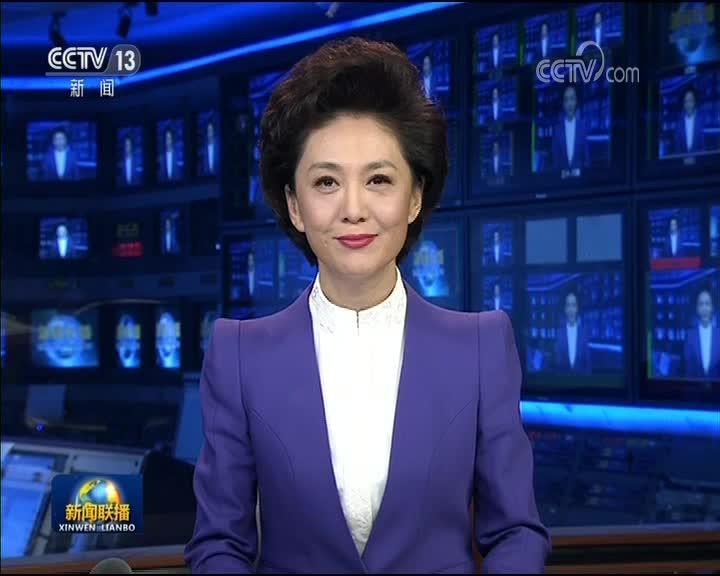 [视频]中办 国办印发 《关于加强文物保护利用改革的若干意见》