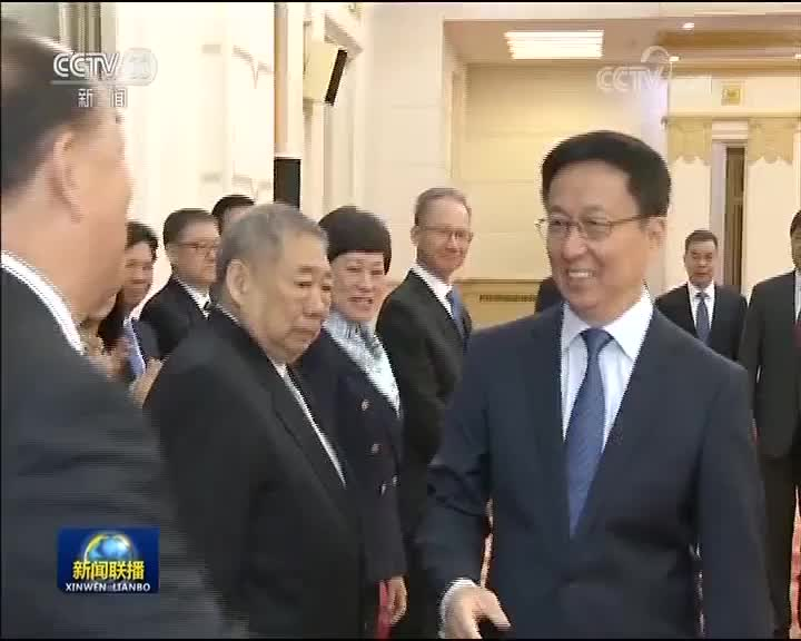 [视频]韩正会见澳门特别行政区立法会议员