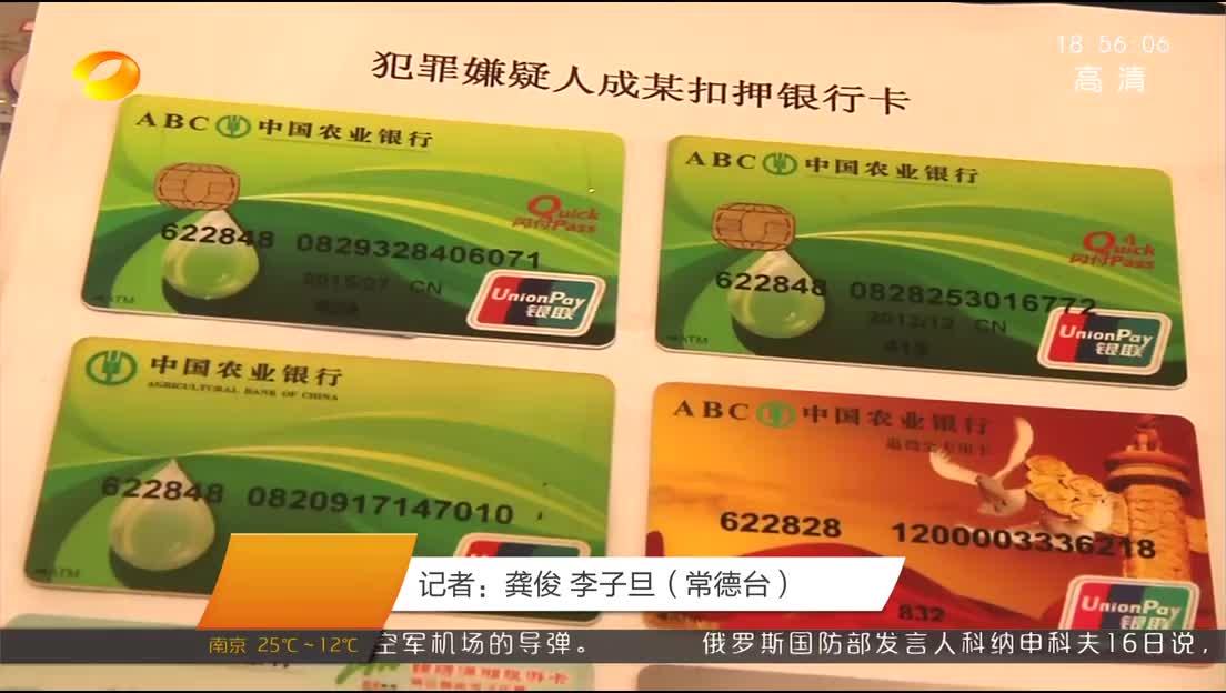 2018年04月17日湖南新闻联播